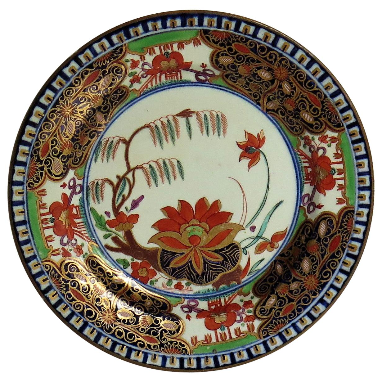 Early Staffordshire Porcelain Plate Finely Hand Painted, English, circa 1820