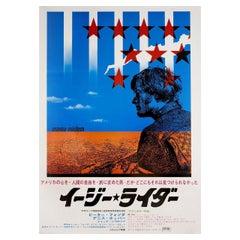 Easy Rider 1969 Japanese B2 Film Poster