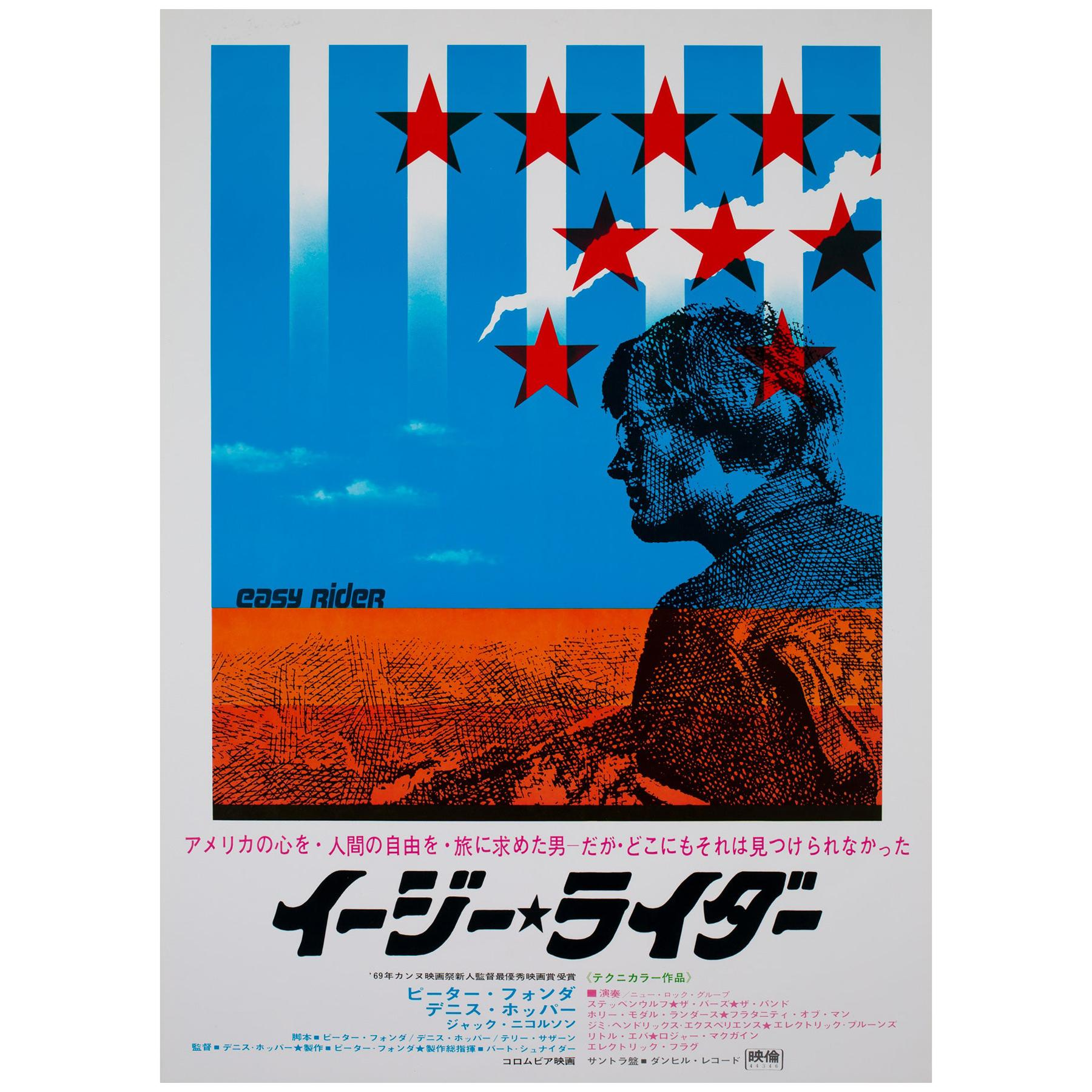 Easy Rider Original Japanese Film Movie Poster, 1969