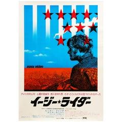 """Easy Rider"" Original Vintage Movie Poster, Japanese, 1969"
