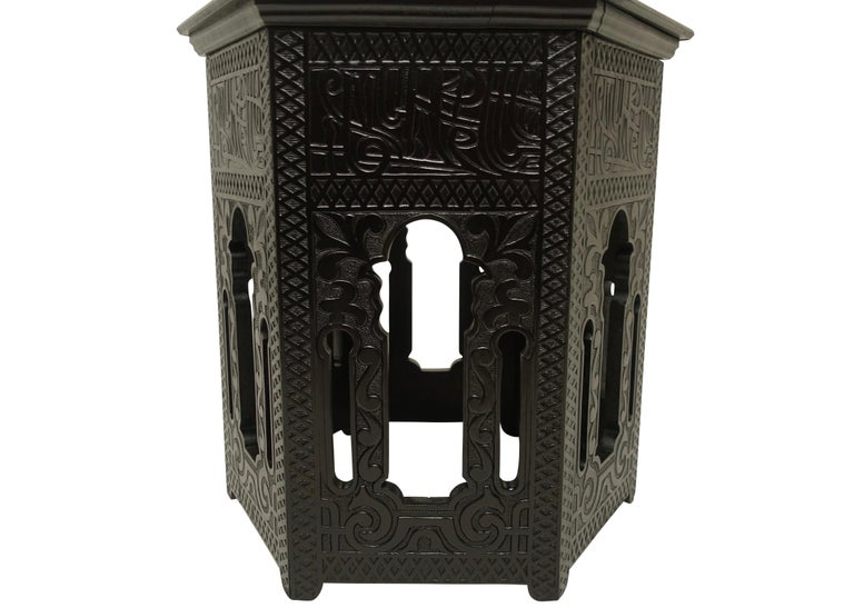 Carved Ebonized Moorish Style Tabouret Side Table For Sale