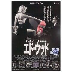 Ed Wood 1994 Japanese B2 Film Poster
