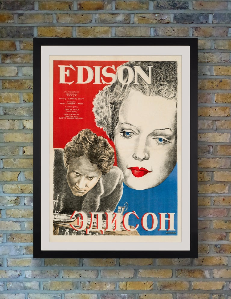 An exceptionally rare and beautiful stone lithograph poster by A. Vasileev for the first Russian release of 'Edison, the Man' in 1944. The film was the second of a pair of complementary biopics released by MGM in 1940, spanning the life of legendary