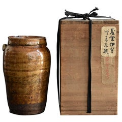 "Edo Period Antique Pottery '1750-1850' ""Iga Ware"" Vase / Japanese Old Small Jar"