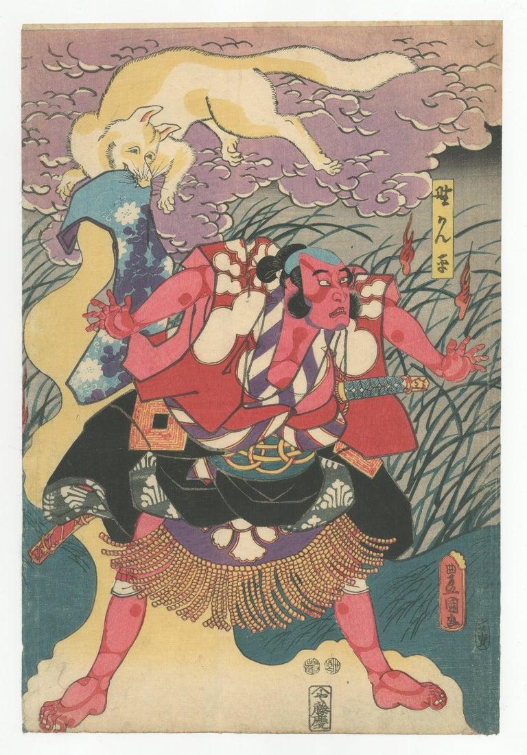 Artist: Toyokuni III Utagawa (1786-1865) Title: Abe no Yasuna and the White Fox Woman (Kuzunoha) Publisher: Fujiokaya Keijiro Date: 1847-1852 Dimensions: (L) 24.3 x 36 (C) 25.3 x 36.1 (R) 25.1 x 36.5 cm  The play, 'Abe no Yasuna and the White
