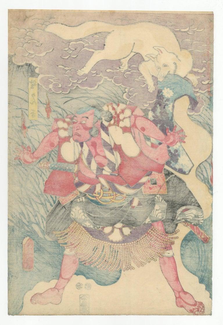 Hand-Crafted Edo Period, Kabuki, Original Japanese Woodblock Print, Toyokuni III, Fox, Myth For Sale