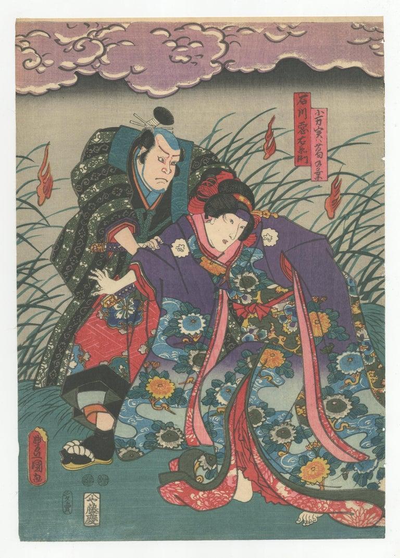 Edo Period, Kabuki, Original Japanese Woodblock Print, Toyokuni III, Fox, Myth In Good Condition For Sale In London, GB
