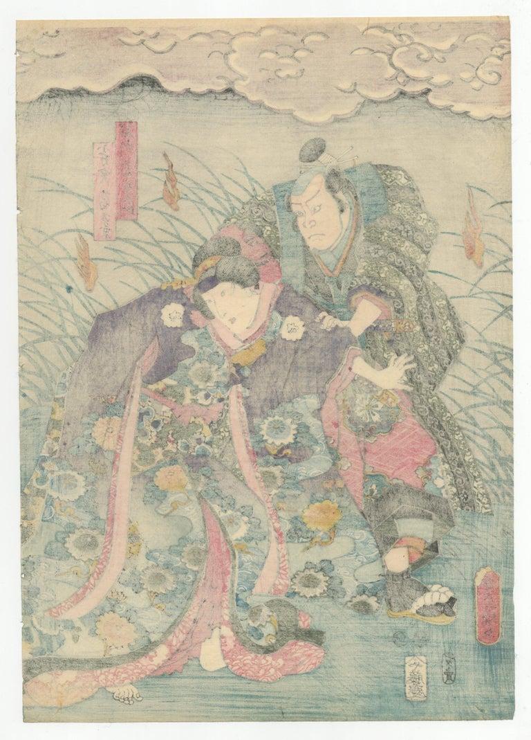 19th Century Edo Period, Kabuki, Original Japanese Woodblock Print, Toyokuni III, Fox, Myth For Sale