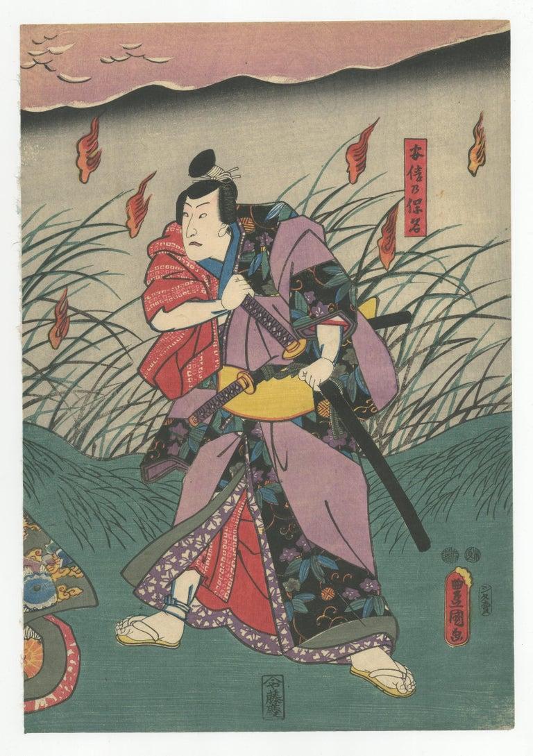 Paper Edo Period, Kabuki, Original Japanese Woodblock Print, Toyokuni III, Fox, Myth For Sale