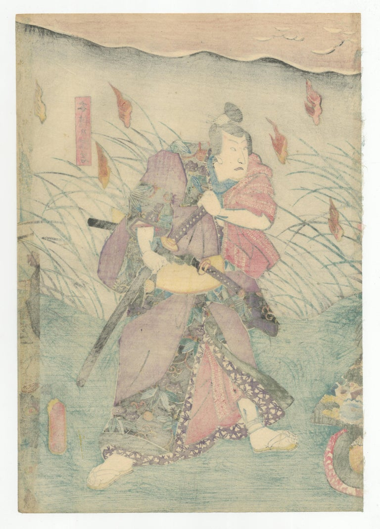 Edo Period, Kabuki, Original Japanese Woodblock Print, Toyokuni III, Fox, Myth For Sale 1