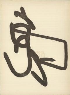 1956 Eduardo Chillida 'Untitled' France Woodblock