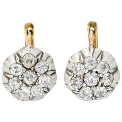 Edwardian 2.00 Carat Diamond Platinum-Topped 14 Karat Gold Cluster Earrings