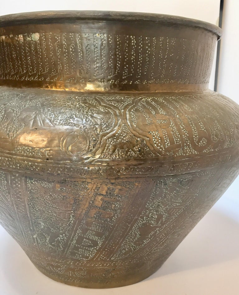 Middle Eastern Egyptian Hebraique Revival Hand Etched Brass Pot Jardiniere For Sale 10