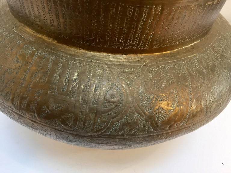Middle Eastern Egyptian Hebraique Revival Hand Etched Brass Pot Jardiniere For Sale 12