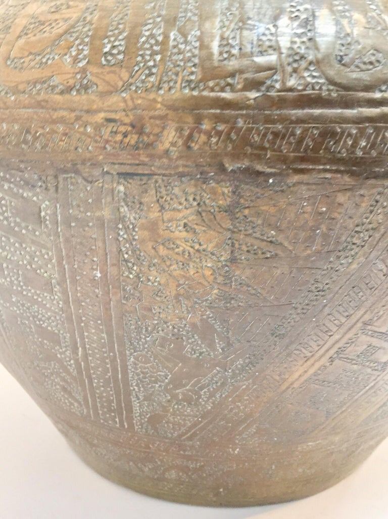 Middle Eastern Egyptian Hebraique Revival Hand Etched Brass Pot Jardiniere For Sale 14