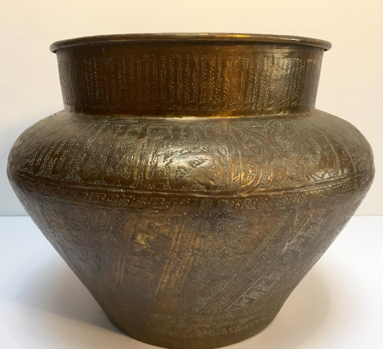 Islamic Middle Eastern Egyptian Hebraique Revival Hand Etched Brass Pot Jardiniere For Sale