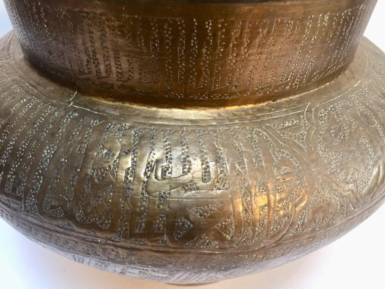 Embossed Middle Eastern Egyptian Hebraique Revival Hand Etched Brass Pot Jardiniere For Sale