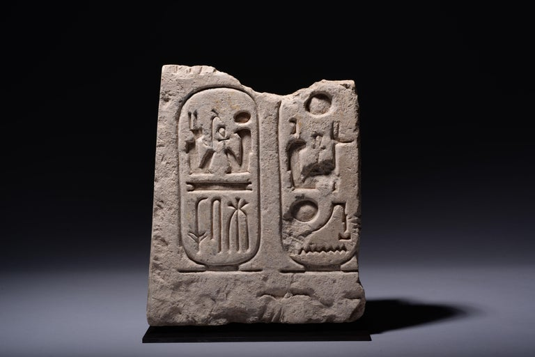 Egyptian limestone relief fragment with cartouches for Ramesses the Great, New Kingdom, 19th Dynasty, circa 1279 – 1213 BC.