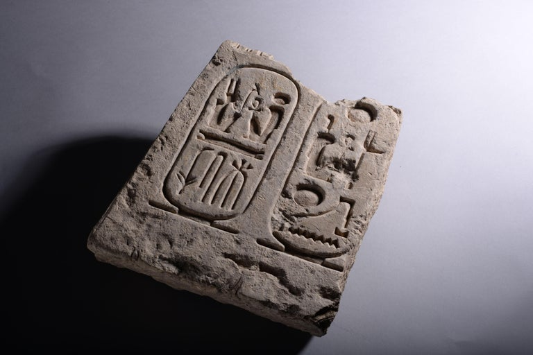 18th Century and Earlier Egyptian Limestone Cartouche of Pharaoh Ramesses the Great - 1279 BC For Sale
