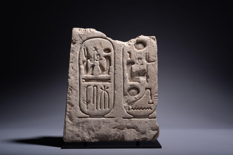 Egyptian Limestone Cartouche of Pharaoh Ramesses the Great - 1279 BC For Sale 1