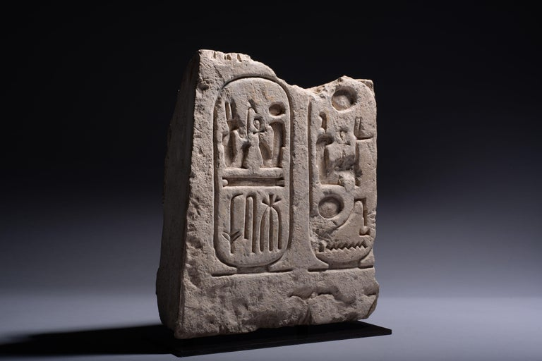 Egyptian Limestone Cartouche of Pharaoh Ramesses the Great - 1279 BC For Sale 2