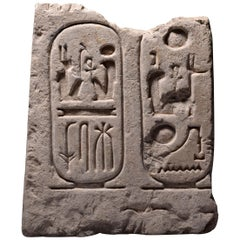 Egyptian Limestone Cartouche of Pharaoh Ramesses the Great - 1279 BC