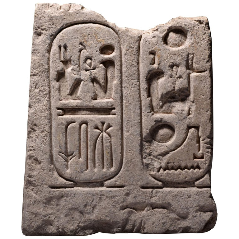Egyptian Limestone Cartouche of Pharaoh Ramesses the Great - 1279 BC For Sale