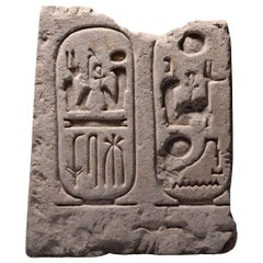 Egyptian Limestone Cartouche of Ramesses the Great, 1279 BC
