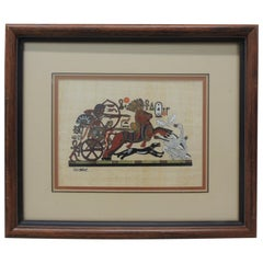 Egyptian Souvenir Framed Art Depicting Hunting Scene
