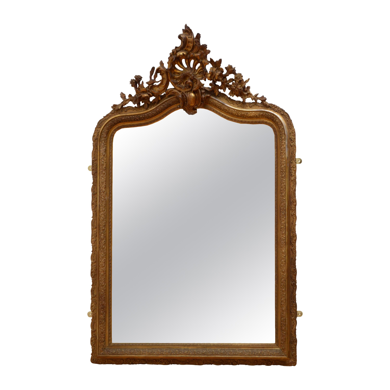 Elaborate 19th Century Giltwood Mirror