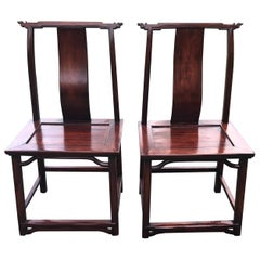 Elegant Pair of Vintage Asian Inspired Pagoda Accent Chairs