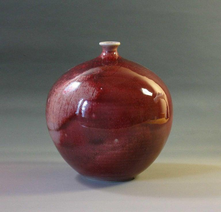 Elegant Porcelain Weed Pot in Rare Copper Red Peachbloom Glaze For Sale 3