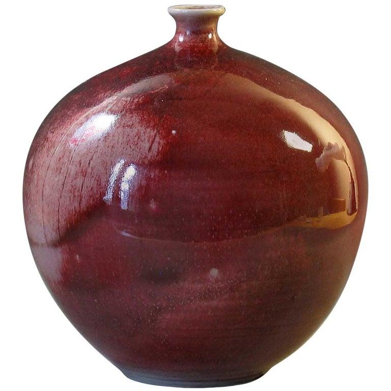 Elegant Porcelain Weed Pot in Rare Copper Red Peachbloom Glaze For Sale