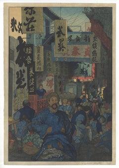 Elizabeth Keith, Street Scene, Soochow in Kiangsu, Japanese Woodblock Print