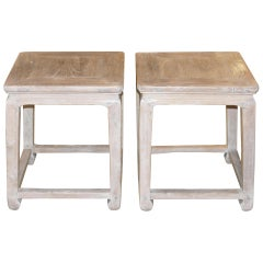 Elm Ming Style Side Table