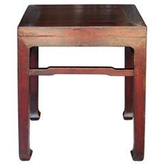 Elm Side Table