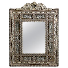 Elorborate Inlayed Syrian Frame with Mirror