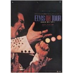 Elvis on Tour 1972 Japanese B2 Film Poster