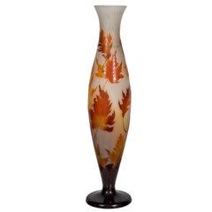 """Émile Gallé """"Maple Leaf"""" Vase"""