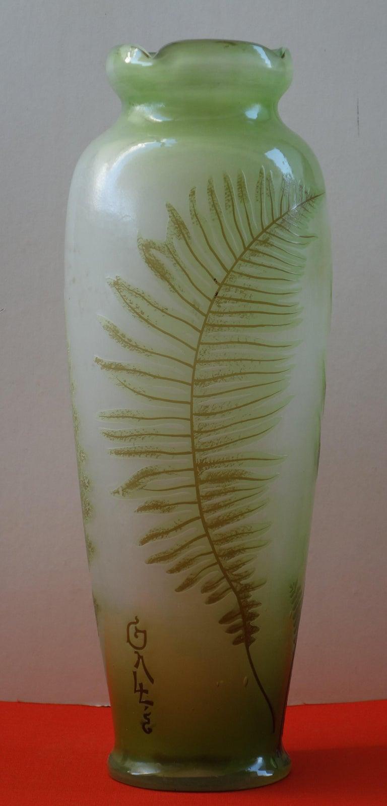 Art Nouveau French Cameo Glass 'Fern Vase' by Emile Gallé, Nancy - 42cm High For Sale 1