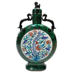 Enamel Ceramic Vase Signed Eugène Victor Collinot Toujours, France, circa 1870