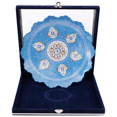 Enamel Tray or Charger