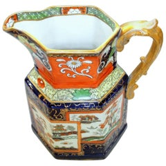 "English 19th Century Mason's Ironstone ""Double Landscape"" Imari Pitcher or Jug"