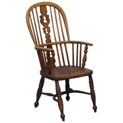 English Classic Antique 19th Century Elm Hoop Back West Country Windsor Armchair