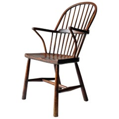 English Country Stickback Windsor Chair, Simple, Rustic, 19th Century, Elm, Ash