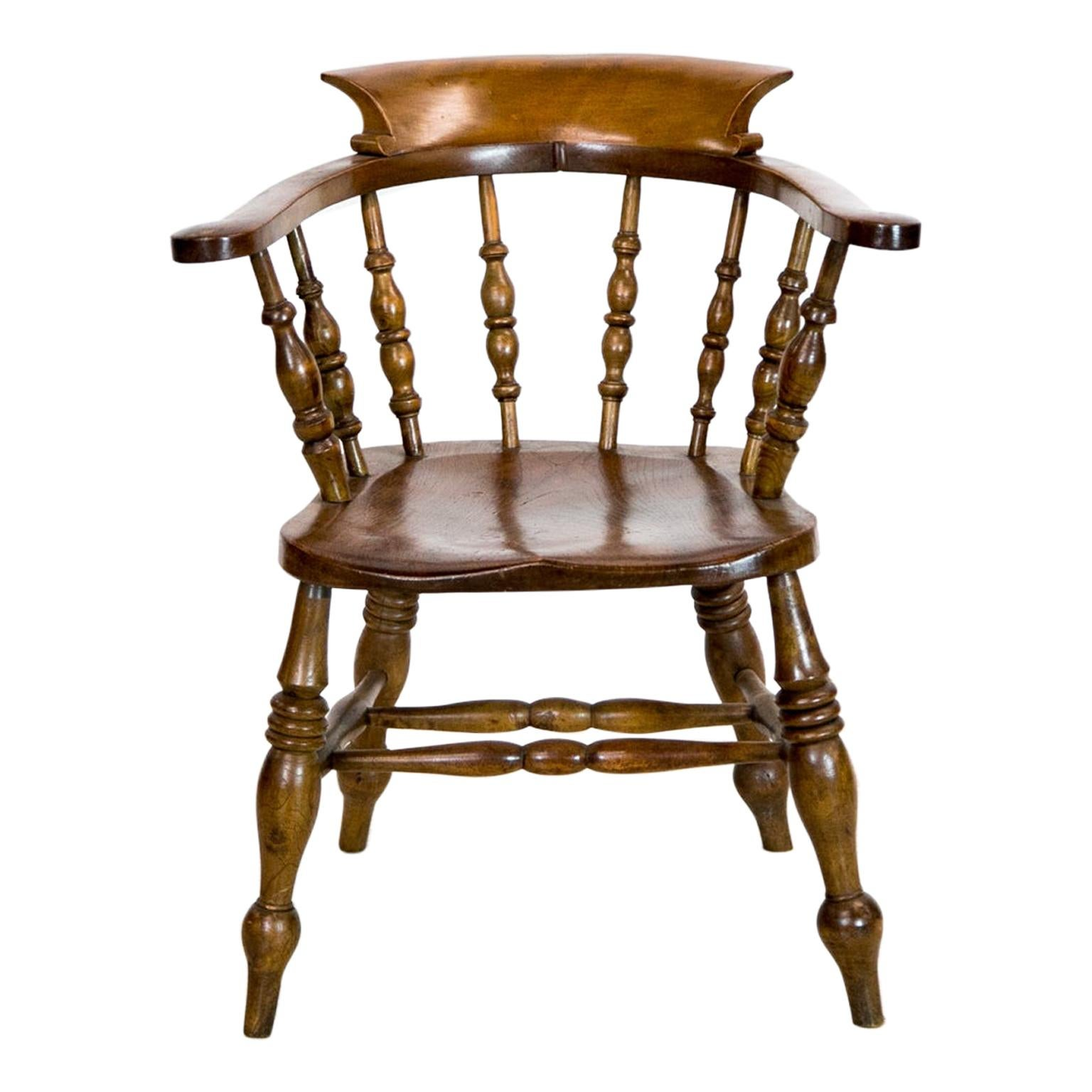 English Elm Captain's Chair