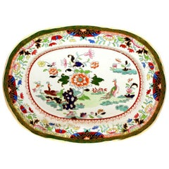 "English G. L. Ashworth 19th Century Ironstone ""Green Imari' Large Platter"