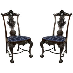 English Georgian Mahogany Side Chairs