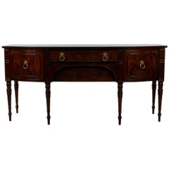 English Georgian Style Mahogany Credenza