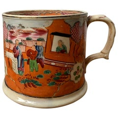 "English New Hall ""Boy in the Window"" Porcelain Mug, Marked, circa 1790-1810"